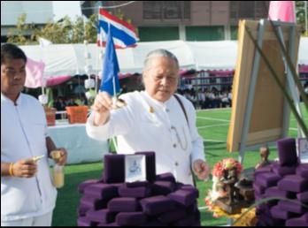 พระมหาราชครูพิธีศรีวิสุทธิคุณ ผู้ประกอบพิธีบวงสรวง สมเด็จพระนางเจ้าสุนันทากุมารีรัตน์ฯ เมื่อวันที่ 10 พฤศจิกายน 2560