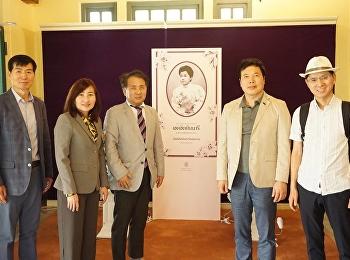 ต้อนรับ อาจารย์ ดร.นิรชราภา ทองธรรมชาติ คณบดีวิทยาลัยการภาพยนตร์ ศิลปะการแสดงและสื่อใหม่ และ คณะผู้บริหารจากมหาวิทยาลัย KYUNG HEE สาธารณรัฐเกาหลีใต้