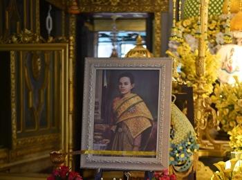 พิธีบำเพ็ญกุศลเนื่องในวันคล้ายวันทิวงคตสมเด็จพระนางเจ้าสุนันทากุมารีรัตน์ พระบรมราชเทวี ณ วัดราชบพิธสถิตมหาสีมาราม