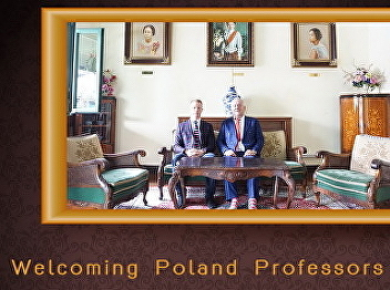 Welcoming Poland Professors