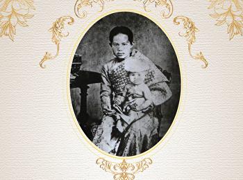 158th Anniversary of Her Majesty Queen Sunandha Kumariratana