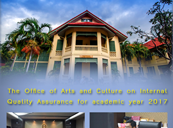 The Office of Arts and Culture on Internal Quality Assurance for academic year 2017