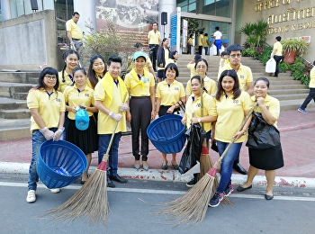 OAC joined New Year's Day activities of SSRU