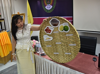 OAC held a cultural project to the Freshmen of Udonthani Education Center of SSRU