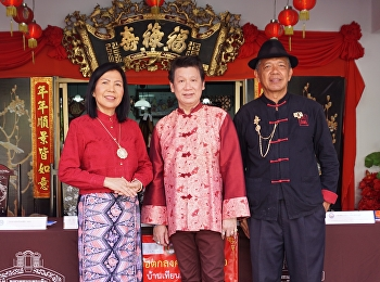The Office of Arts and Culture Joins Hands with Baan Roi Pee Tian Shi, Ranong