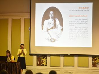 สำนักศิลป์จับมือคณะมนุษย์ จัดกิจกรรมผนวกวัฒนธรรม ภาษาและเทคโนโลยี