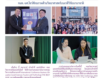 OCA's Activity on Kaew Chao Chom News The newly ordained monk celebration ceremony article on Kaew Chao Chom News, edition on 21st May 2019.