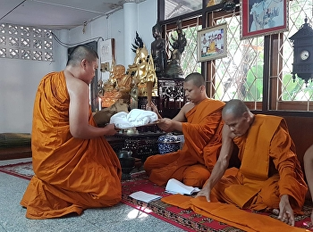 The Newly Ordained Monks Pays Respect to the Provost before Leaving the Monastery