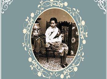 H.H. Princess Saisavali Bhiromya, Princess Suddhasininart