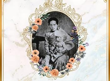 ๑๕๙ ปี วันพระราชสมภพ สมเด็จพระนางเจ้าสุนันทากุมารีรัตน์ พระบรมราชเทวี