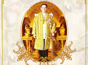 The Merit-Making Ceremony for Beloved Late King