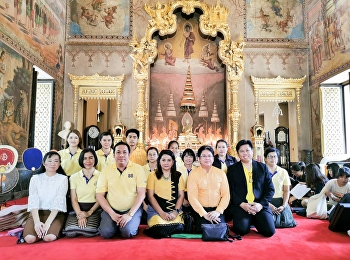 OCA Holds Merit-Making Ceremony for Beloved Late King