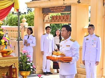 The Royal Kathina Ceremony 2019