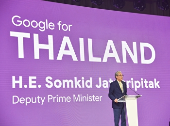 OAC Joins Google For Thailand (Google4TH)
