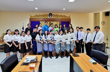 Suan Sunandha Arts and Culture Dissemination