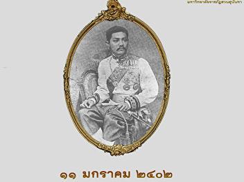 11st January 1859