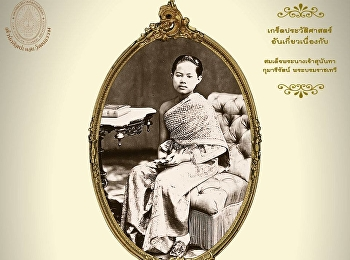 The Queen Consort of King Rama V