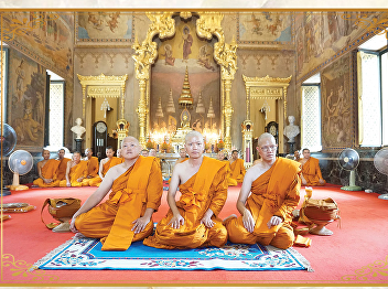 Buddhist Monk Ordination Ceremony 2020