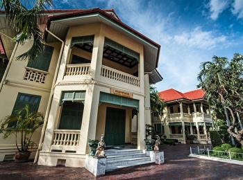 ศูนย์การเรียนรู้ธนาคารแห่งประเทศไทย เยี่ยมชมพิพิธภัณฑ์สายสุทธาฯ