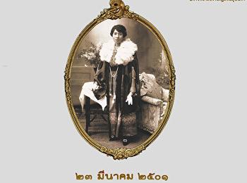23 มีนาคม 2501 วันคล้ายวันสิ้นพระชนม์ พระเจ้าบรมวงศ์เธอ พระองค์เจ้าอาทรทิพยนิภา
