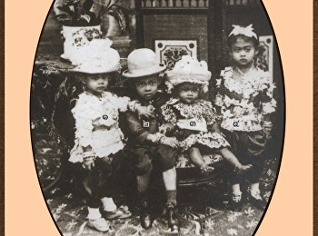 Biography of H.R.H. Prince Yugala Dighambara, Prince of Lopburi.