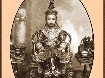 His Royal Highness Prince Yugala Dighambara in the Royal Tonsure Ceremony on 8th March 1894