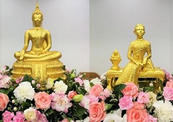 ขอเชิญชวน ร่วมสรงน้ำพระพุทธสุนันทากรและพระรูปหล่อสมเด็จพระนางเจ้าสุนันทากุมารีรัตน์ฯ