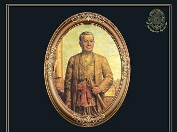 Chakri Memorial Day