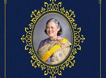 2 เมษายน วันคล้ายวันพระราชสมภพของสมเด็จพระเทพรัตนราชสุดาฯ สยามบรมราชกุมารี