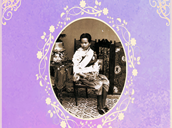 เกร็ดประวัติศาสตร์ อันเกี่ยวเนื่องกับ พระวิมาดาเธอ พระองค์เจ้าสายสวลีภิรมย์ กรมพระสุทธาสินีนาฏ ปิยมหาราชปดิวรัดา
