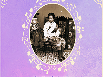 H.H. Princess Saisavali Bhiromya, the Royal Consort of King Rama V (Part I)