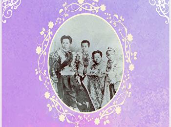 H.H. Princess Saisavali Bhiromya, the Royal Consort of King Rama V (Part II)