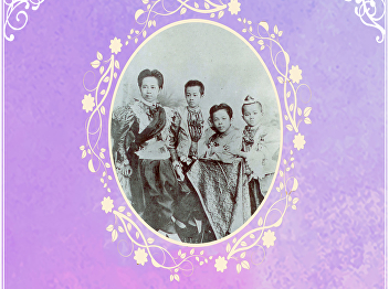 H.H. Princess Saisavali Bhiromya, the Royal Consort of King Rama V (Part II)