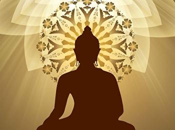 Buddhist Lent day 2020