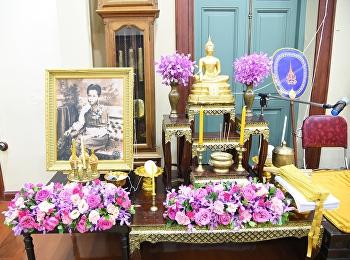 สวนสุนันทาบำเพ็ญกุศล 91 ปี วันสิ้นพระชนม์พระวิมาดาเธอฯอัลบั้มสวนสุนันทาบำเพ็ญกุศล 91 ปี วันสิ้นพระชนม์พระวิมาดาเธอฯ
