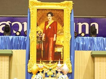 ผู้บริหารและบุคลากรสำนักศิลปะฯ ร่วมเทิดพระเกียรติ เนื่องในโอกาสมหามงคลวันเฉลิมพระชนมพรรษา สมเด็จพระนางเจ้าสิริกิติ์ พระบรมราชินีนาถ พระบรมราชชนนีพันปีหลวง