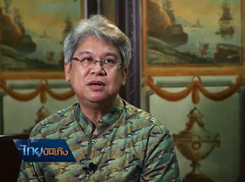วิถีชีวิตชาววังสวนสุนันทา และตำรับอาหารของ พระวิมาดาเธอฯ ในรายการไทยบันเทิง สถานีโทรทัศน์ไทยพีบีเอส