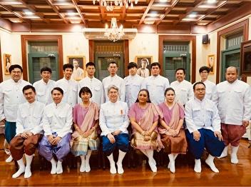 Music in the Mansion: Band of H.H. Princess Saisavali Bhiromya, Princess Suddhasininart