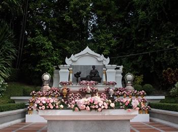 160 ปี แห่งวันพระราชสมภพสมเด็จพระนางเจ้าสุนันทากุมารีรัตน์ฯ
