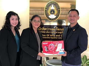 Representative of Demonstration School of SSRU Presents New Year Gift
