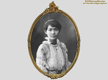 Online Museum with OAC (Part 3): The Passing Away of H.R.H. Princess Chalermkhetra Mangala