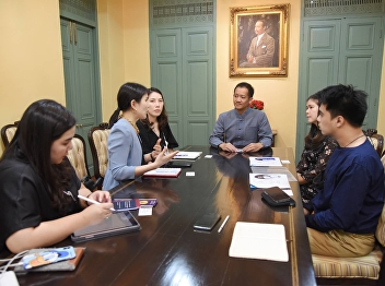 OAC Holds the Meeting with Central Pattana Public Company Limited