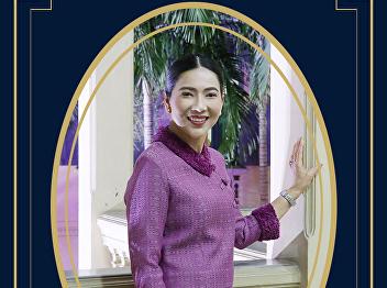 President of SSRU Leads SSRU Wearing Traditional Thai Clothing