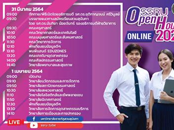 SSRU OPENHOUSE ONLINE 2021 Part I (Facebook Live)