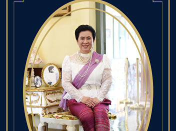 Vice President of Research and Development of SSRU Joins Wearing Traditional Thai Clothing