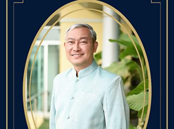 รองอธิการบดีฝ่ายแผนงานและประกันคุณภาพ เชิญชวนร่วมแต่งกายผ้าไทย