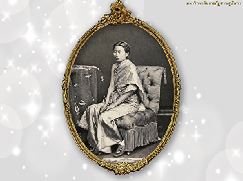 Online Museum with OAC (Part 4): The Birthday of H.H. Princess Saovabhark Nariratana