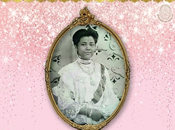 Online Museum with OAC (Part 6): The Passing Away of H.R.H. Princess Nibha Nobhadol, Princess of Udong.