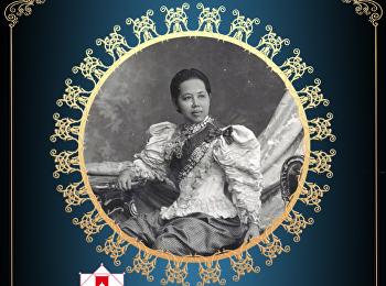 พิพิธภัณฑ์ออนไลน์ ตอนที่ ๑๔ : จากสภาอุณาโลมแดง สู่สภากาชาดไทย
