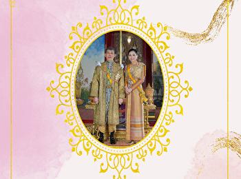 ๑ พฤษภาคม วันคล้ายวันบรมราชาภิเษกสมรส ในพระบาทสมเด็จพระเจ้าอยู่หัว และสมเด็จพระนางเจ้าสุทิดา พระบรมราชินี